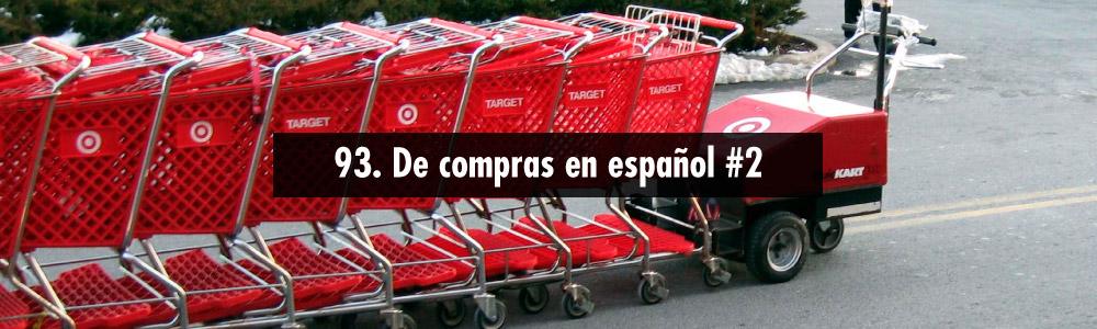 compras en espanol